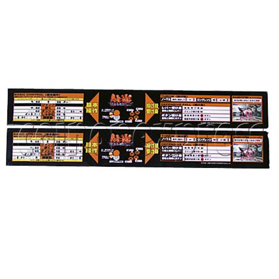 Tekken 6 kit - artwork 20857