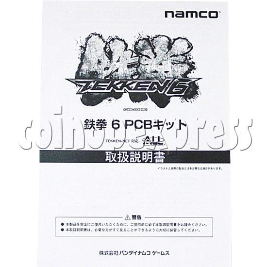 Tekken 6 kit - manual 20860