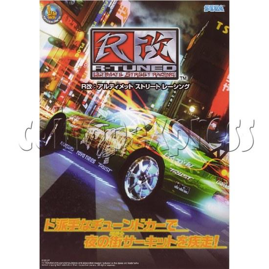 R-Tuned Ultimate Street Racing Machine 20922