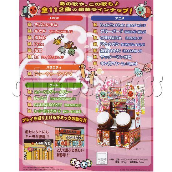 Taiko No Tatsujin 12 machine 21210