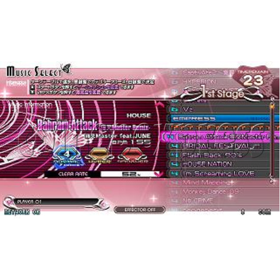 Beatmania II DX 16th Empress 21604
