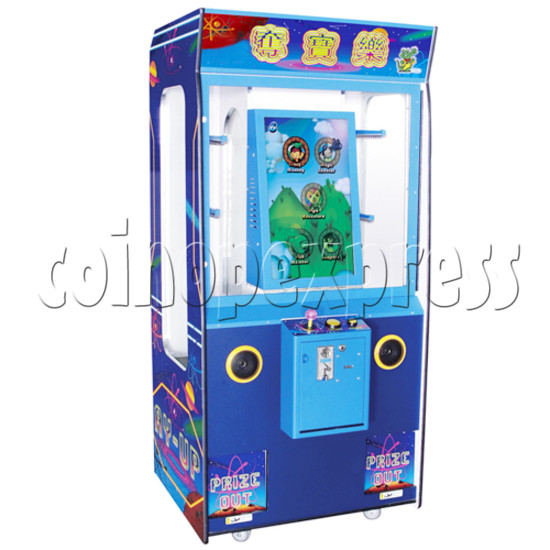 AY-UP prize machine 21674