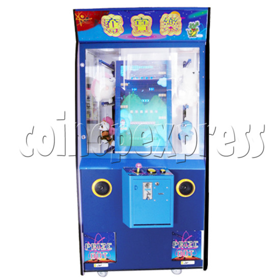 AY-UP prize machine 21675