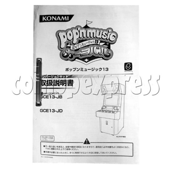 Pop'n Music 13 Carnival upgrade kit 21783