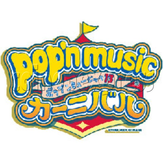 Pop'n Music 13 Carnival 21790