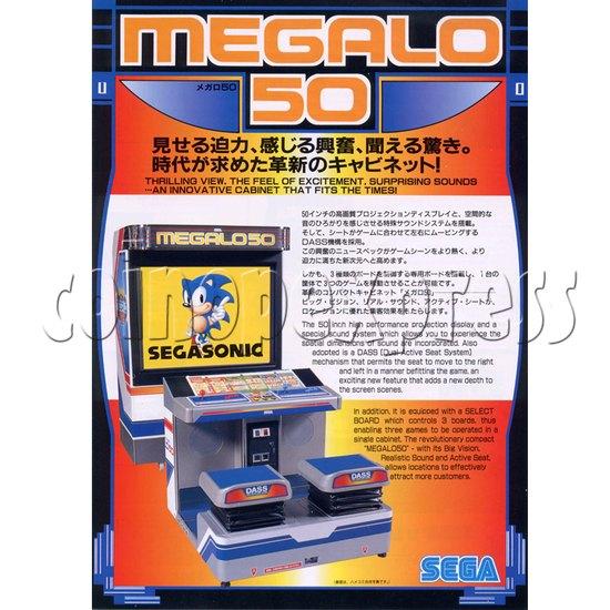 Megalo 50 22221