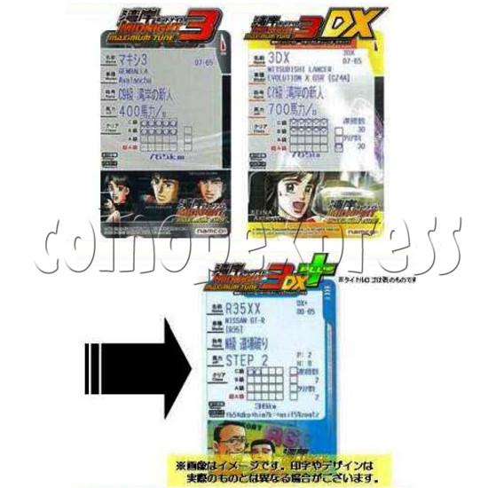 Wangan Midnight Maximum Tune 3 dx PLUS 22633