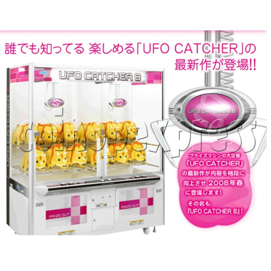 UFO Catcher 8 22801