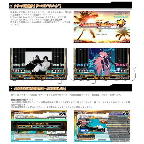 Beatmania II DX 18 Resort Anthem 23746