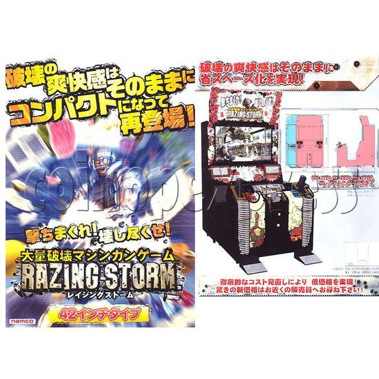 Razing Storm Shooting Game Machine 23838