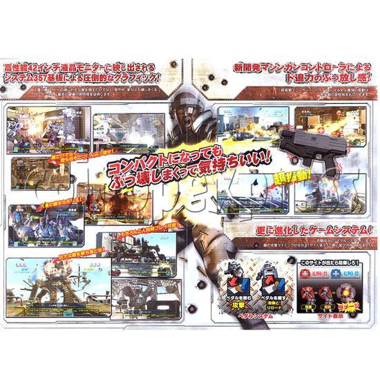 Razing Storm Shooting Game Machine 23839