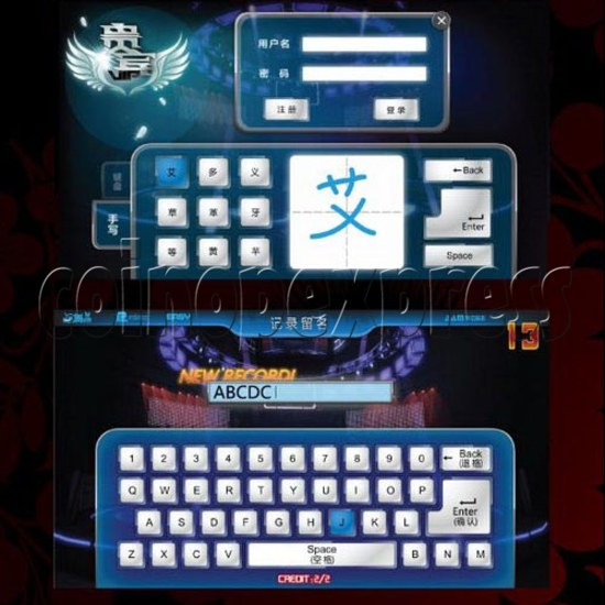 E5 - dance super station 24459