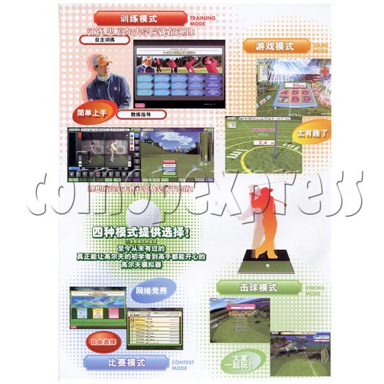 Let's Go Golf Sport Video Game 24682