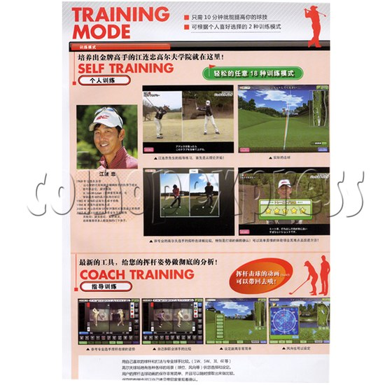 Let's Go Golf Sport Video Game 24683