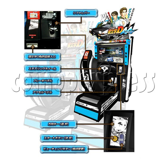 Initial D' Arcade Stage Version 6 AA single 24699