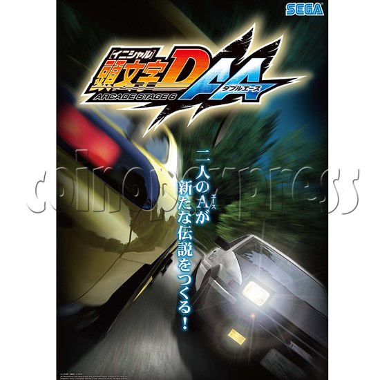 Initial D' Arcade Stage Version 6 AA single 24700