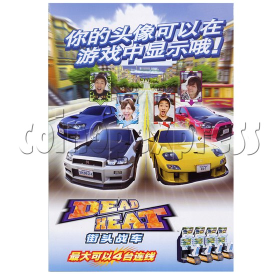 Dead Heat Street Racing (42 inch single DX) 24787