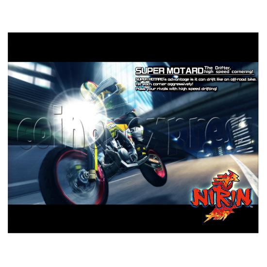 Nirin Machine 24853