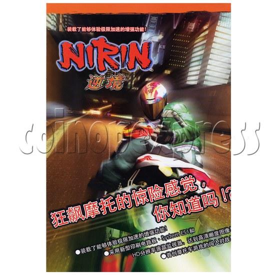 Nirin Machine 24855