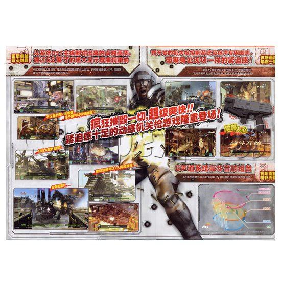 Razing Storm Shooting Game Machine 24859