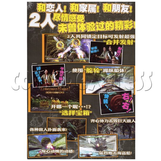 DeadStorm Pirates DX with 55inch LED Screen 24863