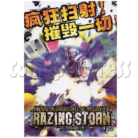 Razing Storm Shooting Game Machine 24864