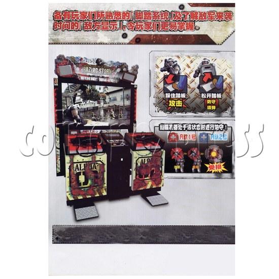 Razing Storm Shooting Game Machine 24865