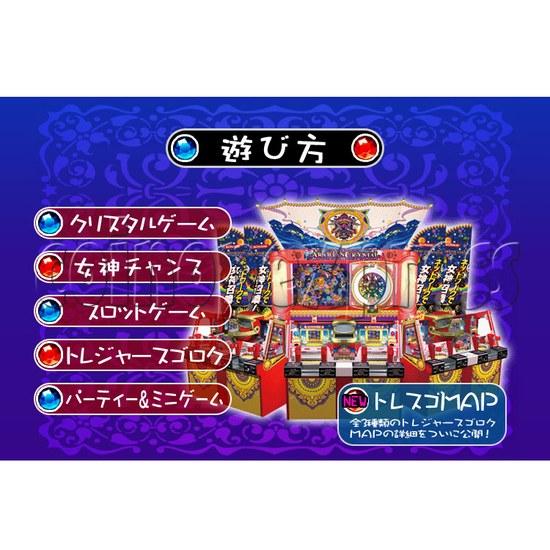 Arabian Crystal ( 6 Players ) 24917