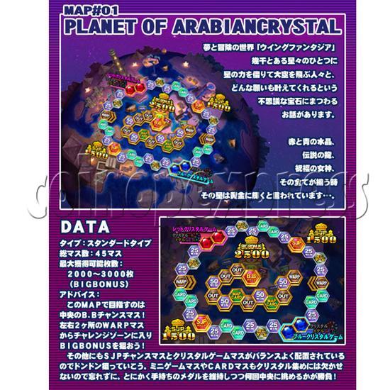 Arabian Crystal ( 6 Players ) 24926
