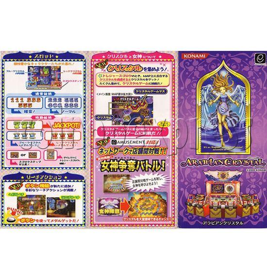 Arabian Crystal ( 6 Players ) 24927