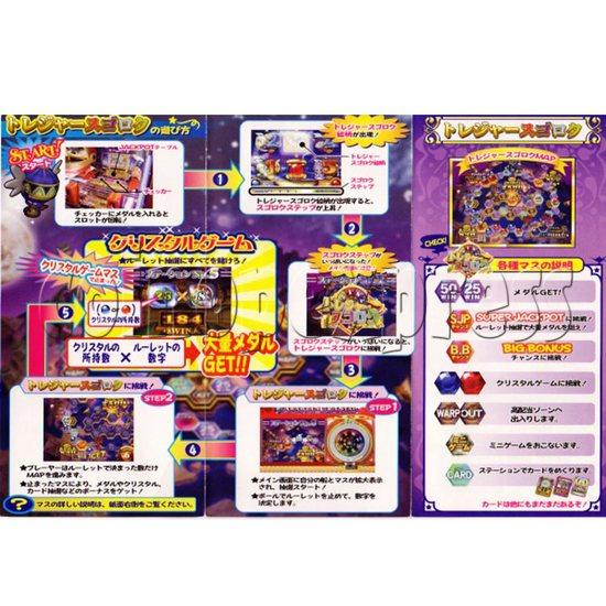 Arabian Crystal ( 6 Players ) 24928
