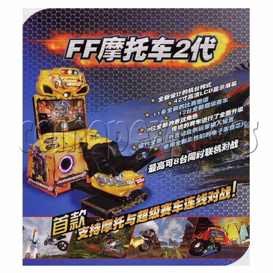 Fast and Furious: Super Bikes 2 25075
