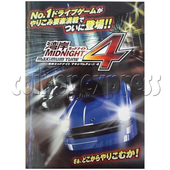 Wangan Midnight Maximum Tune 4 DX (4 players W/Server) 25485