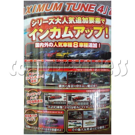 Wangan Midnight Maximum Tune 4 DX (4 players W/Server) 25488