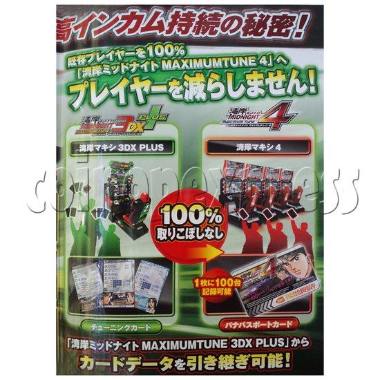 Wangan Midnight Maximum Tune 4 DX (4 players W/Server) 25489