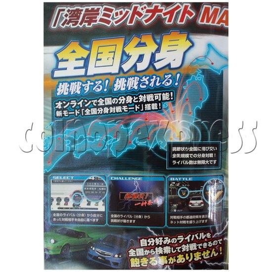 Wangan Midnight Maximum Tune 4 SD (2 players with server) 25494