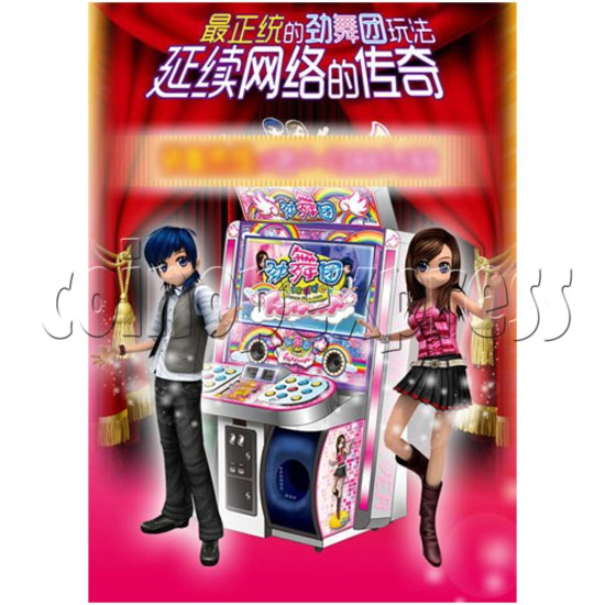 Finger Dance Arcade (DJ game) 25648