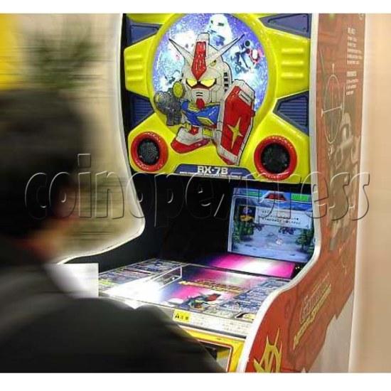 Gundam Medal machine 26619