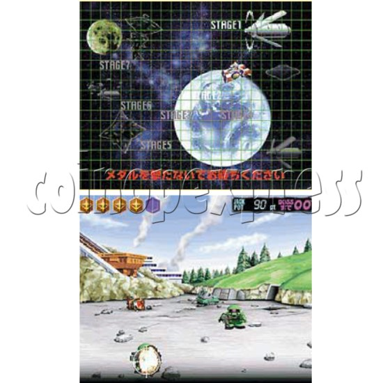 Gundam Medal machine 26621