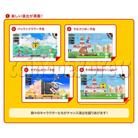Super Mario Brothers Coin World 26774