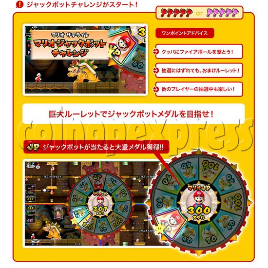 Super Mario Brothers Coin World 26781