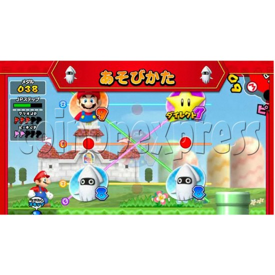 Super Mario Brothers Coin World 26784