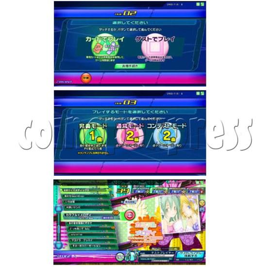 Hatsune Miku Project Diva Arcade machine 27076