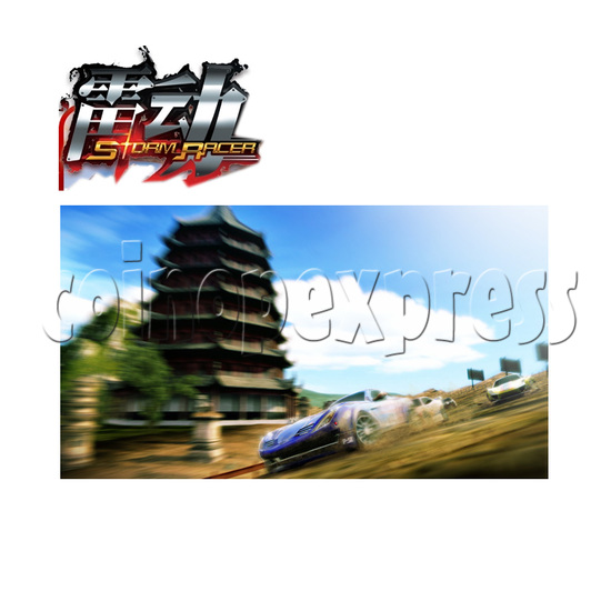 3D Storm Racer Driving Game 27485