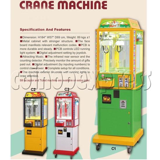 Taiwan crane machine: 22 Inch Tiny Crane 27522