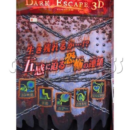 Dark Escape 4D Shooting Game 27794