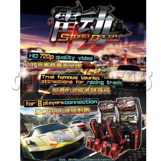 3D Storm Racer Driving Game 28061