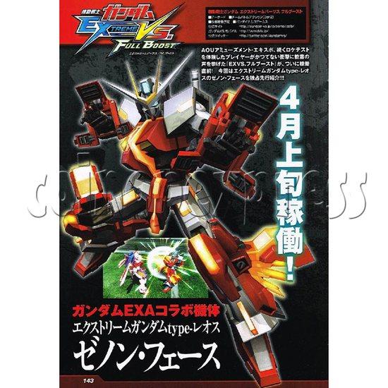 Mobile Suit Gundam Extreme Vs Full Boost arcade game 28395