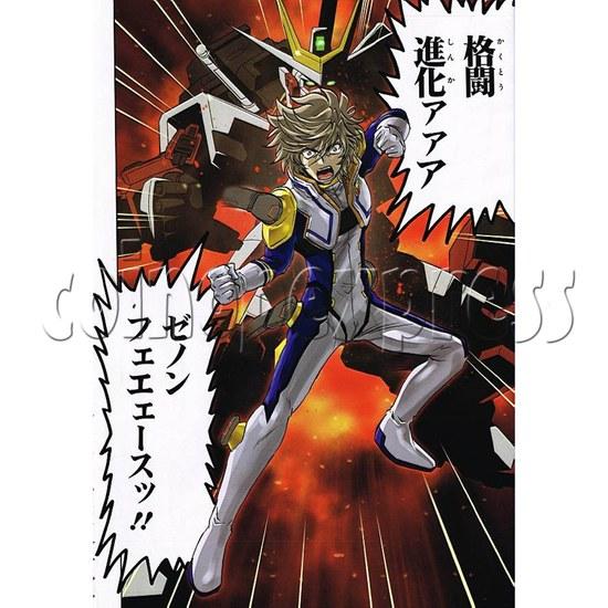 Mobile Suit Gundam Extreme Vs Full Boost arcade game 28396