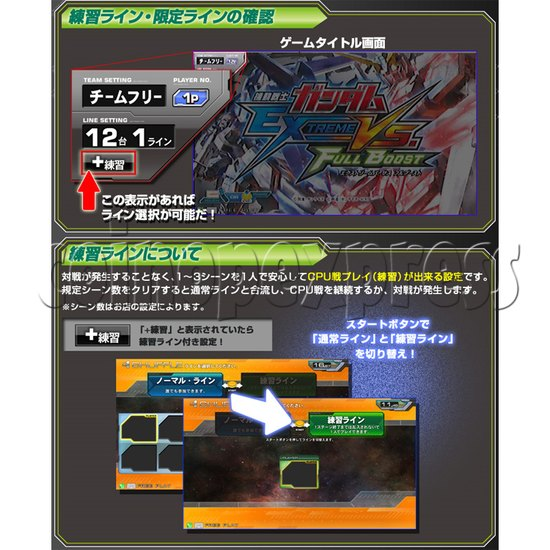 Mobile Suit Gundam Extreme Vs Full Boost arcade game 28397